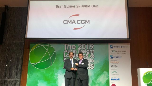 AFLAS Awards CMA CGM the Best Global Shipping Line