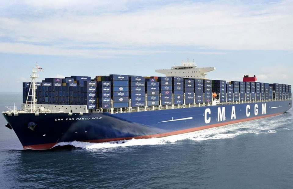 """AFLAS Names CMA CGM """"Best Global Shipping Line"""""""