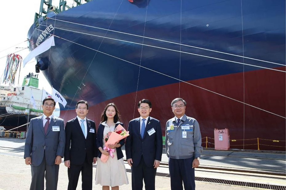 HMM Holds Naming Ceremony for HMM Hamburg