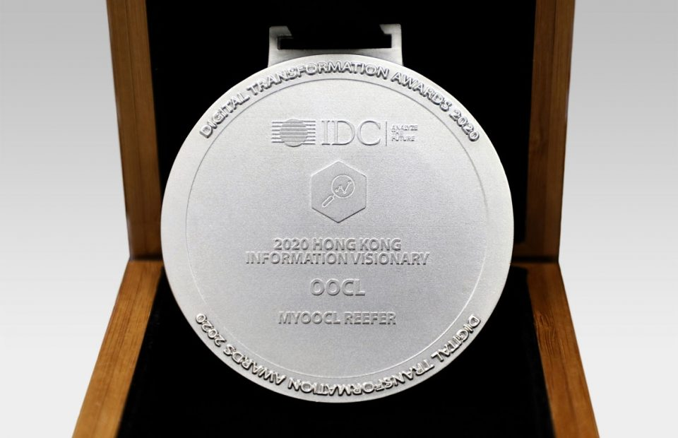 OOCL Proudly Awarded The 2020 Information Visionary by IDC Hong Kong