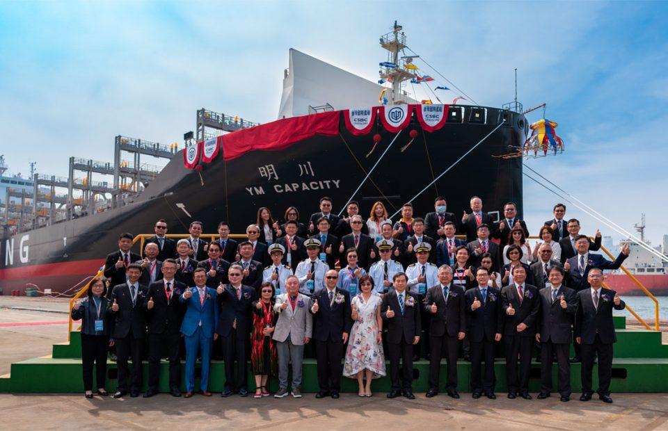 Yang Ming Names New 2800 TEU Vessel, YM Capacity